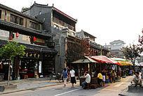 书院门古文化街明清建筑商铺