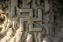 故宫太和殿嘉量石刻图案