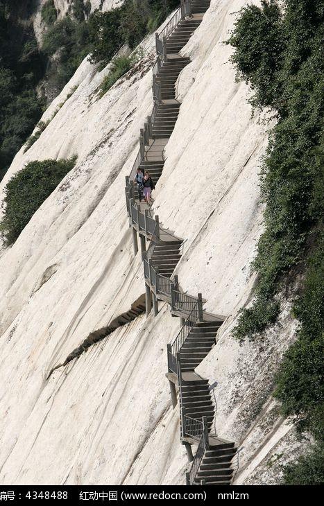 华山登山栈道图片