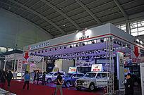 三菱汽车展台