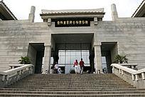 秦始皇帝陵文物陈列馆