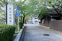 日本小镇街道