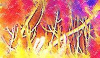 林木风景创意画