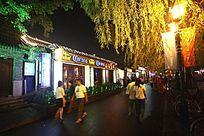 北京烟袋斜街之夜