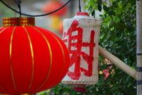 传统工艺手工灯笼