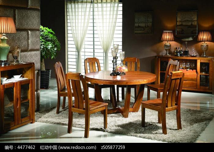 餐桌 胡桃木餐桌