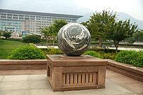 广场上的大理石风水球