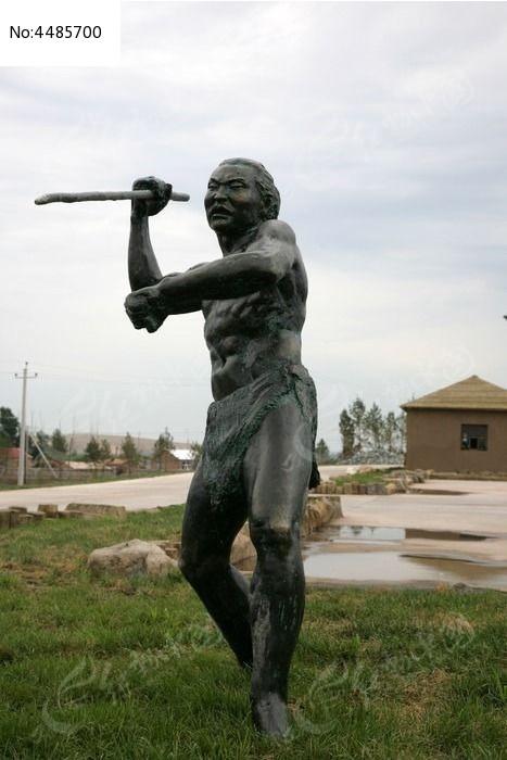 哈克先民狩猎雕塑图片