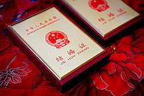 中华人民共和国结婚证