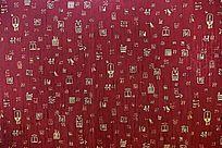 大红色个性图案底纹壁纸高清拍摄