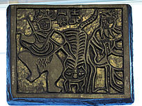 非物质文化遗产甲马木刻印版