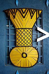 苗族建筑墙面装饰图案