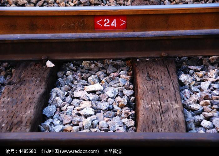 铁路钢轨石子枕木高清图片下载(编号4485680)_红动网