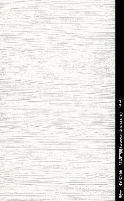 白色木纹材质贴图高清质感木板洁白干净的背景底纹