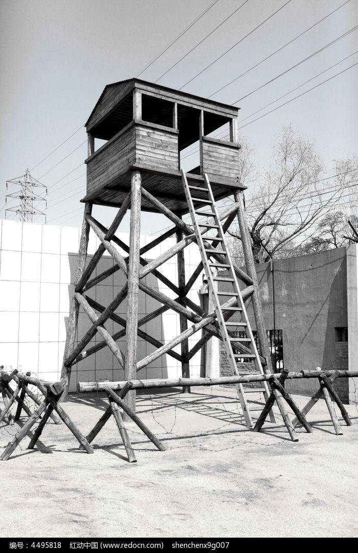 沈阳二战盟军战俘营了望塔图片