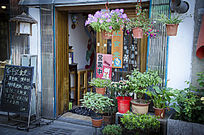 日式特色小店