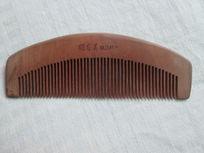 一把木制头梳
