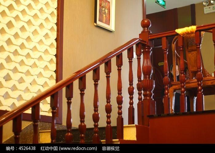 高档红木楼梯扶手图片