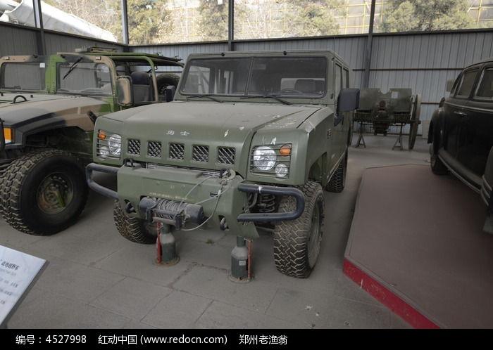 北京2020吉普车电路图