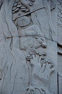 松林里的老牛浮雕
