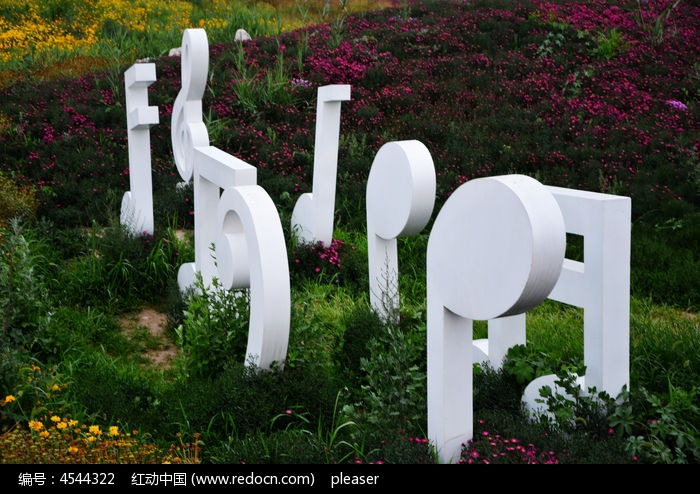 草地上的音符雕塑图片,高清大图_雕刻艺术素材