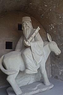 石刻骑着毛驴的老头