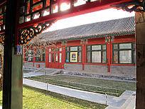 北京宋庆龄故居园林景观
