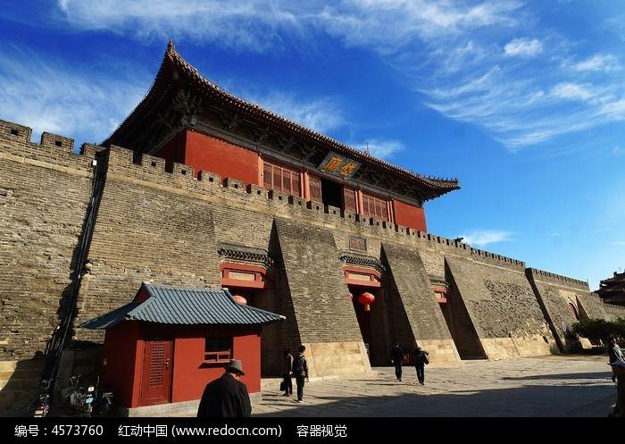 泰山岱庙古建筑正门城墙城楼