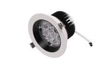LED嵌入式天花灯