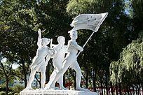 雕塑《少先队员在前进》