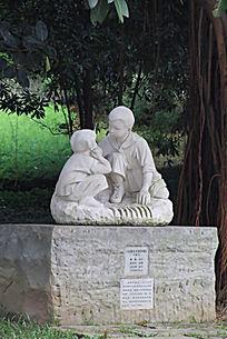 两个小男孩石雕