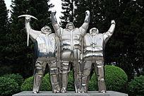 三个人物雕塑
