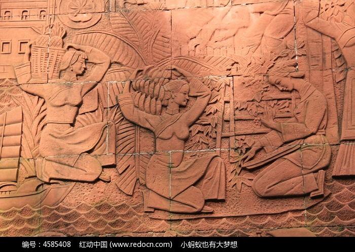 三个古代美女浮雕