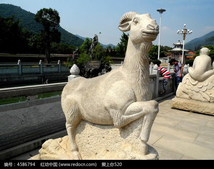十二生肖 雕塑 羊