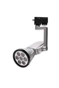 LED导轨射灯摄影图片