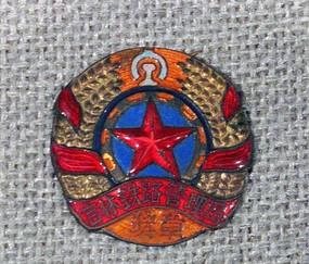 吉林铁路局劳动模范奖章