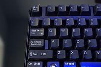 高清拍摄电脑键盘