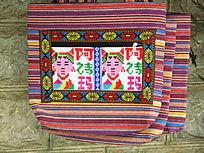 彝族撒尼刺绣挎包