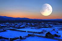 月光下的雪村