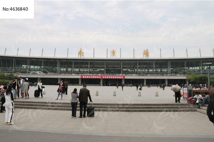 南京 火车站 车站 火车