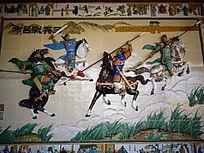 三英战吕布壁画