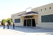 威雷台汉文化陈列馆