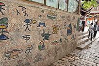 象形文字墙壁
