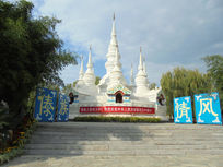 傣族风情白塔