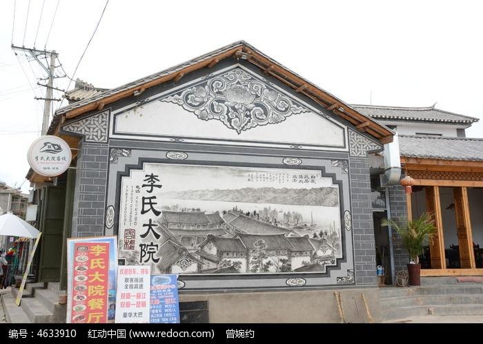 古典黑白墙绘图片,高清大图