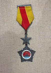 首届积极分子大会纪念章