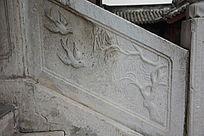 燕子春归雕刻图