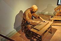 木雕刻工艺示范草稿雕像