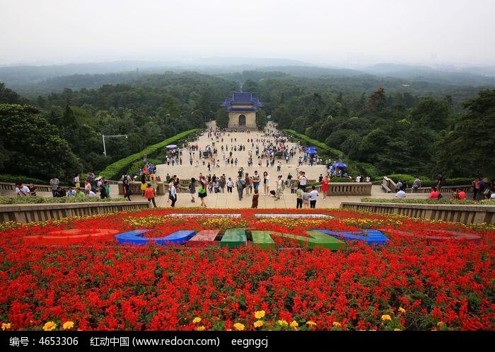 南京中山陵景观