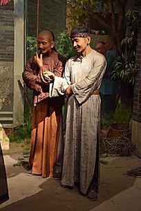 清代平民人物模型